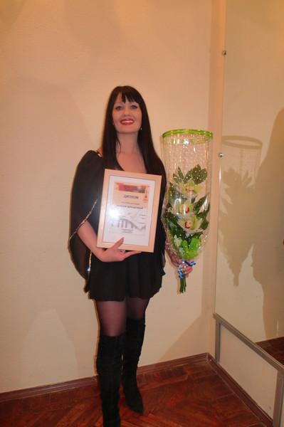 С дипломом участника фестиваля Музея шансона. Санкт-Петербург - 2010 г.