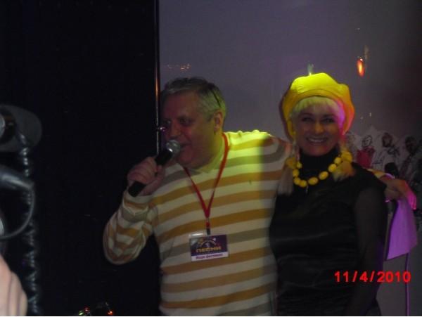 Геннадий Жаров и Светлана