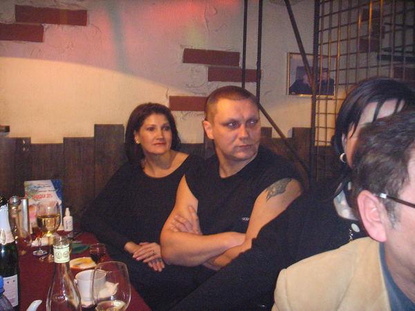 Любовь Шепилова и Вадим Рябов