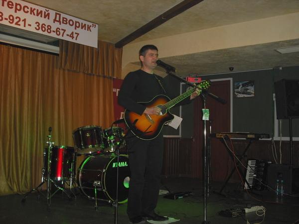 гость концерта - Павел Ростов