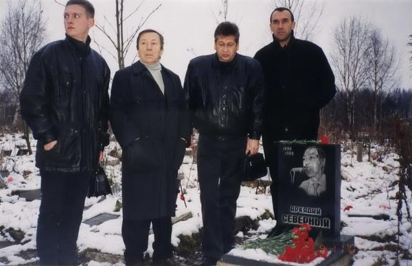 Артём Коржуков, С. И. Маклаков, В. Баранов, И. Южный на могиле А. Северного