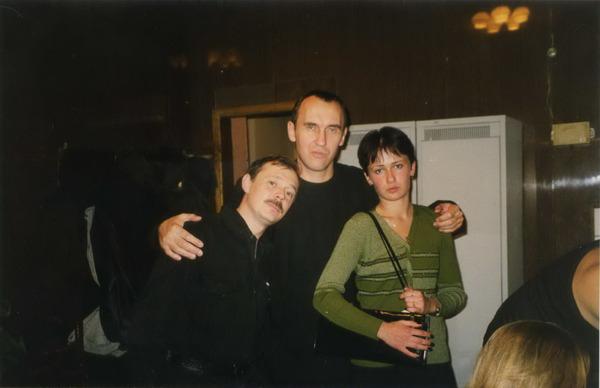 Геннадий Ломоносов, Ильдар Южный, Варя - ДК им. Горького, С. Петербург