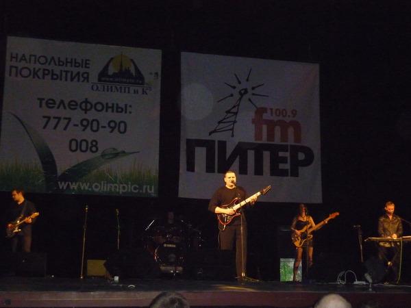 концерт в ДК им. Горького С. Петербург 30.04.2010 г.