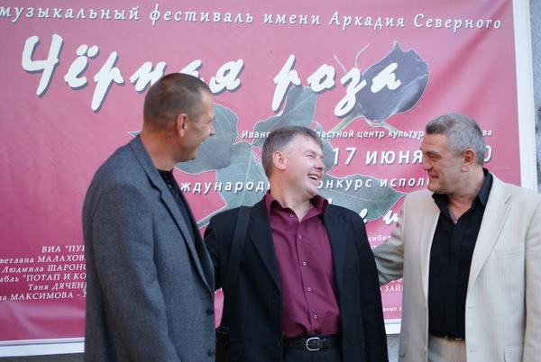 Тула и Новосибирск в Иваново