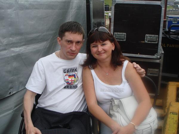 Владимир Бочаров и Оля Вольная