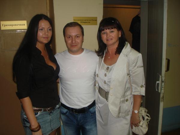 Мила Руденская, Виктор Петлюра и Оля Вольная