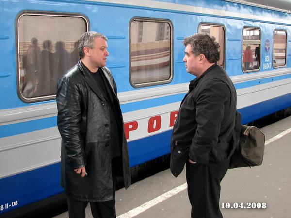 Александр Дюмин и Евгений Гиршев, Санкт-Петербург