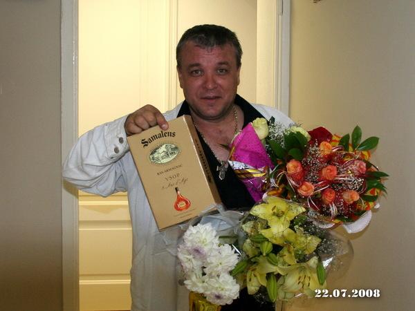"Санкт-Петербург, БКЗ ""Октябрьский"""