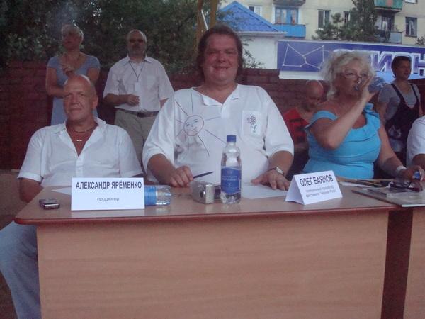 Жюри: А. Ярёменко, О. Баянов, Е. Палашек