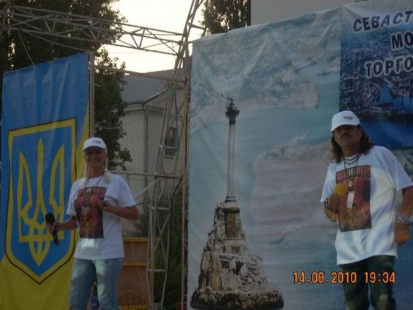 Светлана Малахова и Александр Панчик