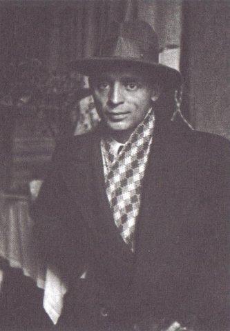 Артист Мосэстрады - 1937 г.