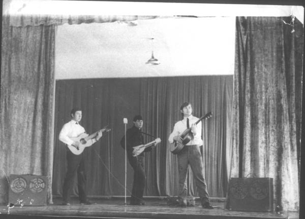 ВИА 1967 г.