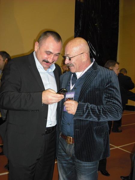 А. Лебзяк и А. Я. Розенбаум