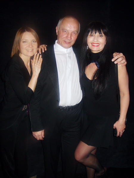 Таня Дяченко, В. Окунев и Н. Верещагина
