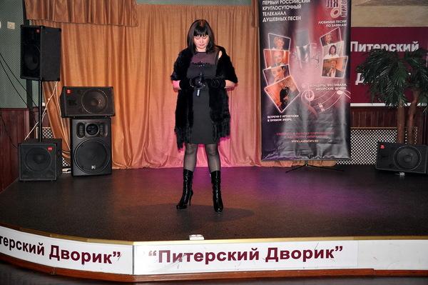 Оля Вольная - г. Тверь