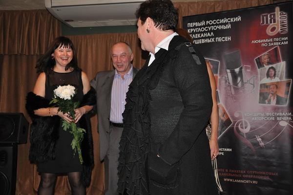 Оля Вольная, В. Окунев, Нина Караева