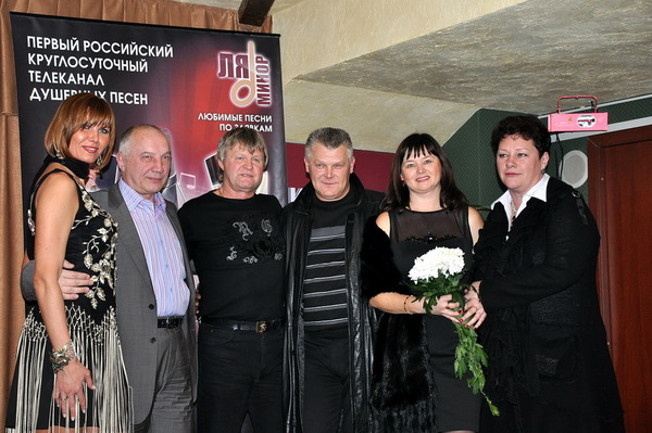 Светлана Фед, В. Окунев, Евгений Куневич, Саша Адмирал, Оля Вольная, Нина Караева