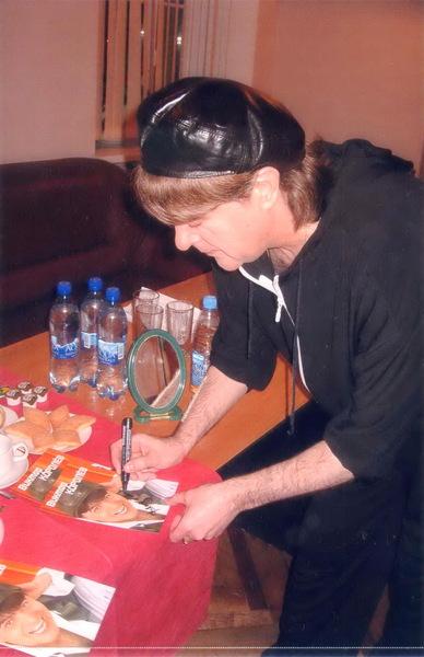 автограф для Музея шансона