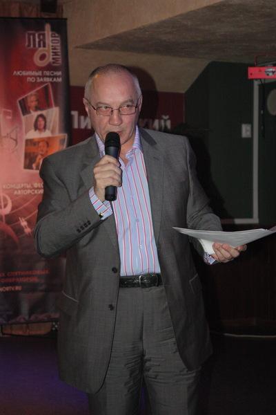 Председатель жюри конкурса В. С. Окунев
