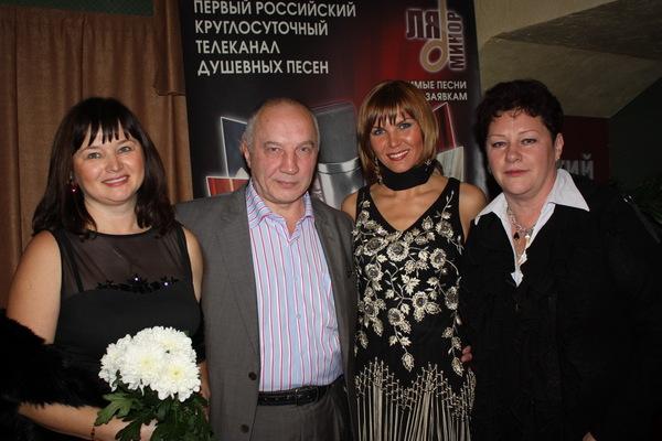 Оля Вольная, В. Окунев, Светлана Фед, Нина Караева
