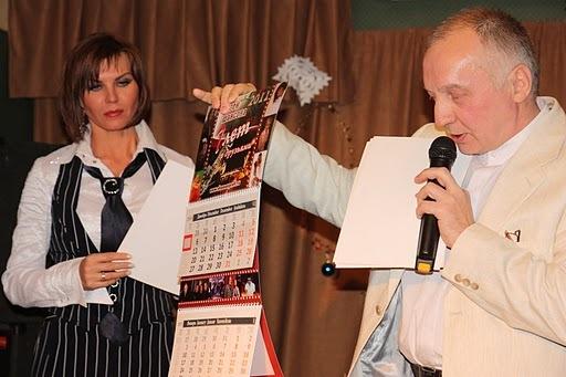 подарок от Музея шансона - календарь на 2011 г.