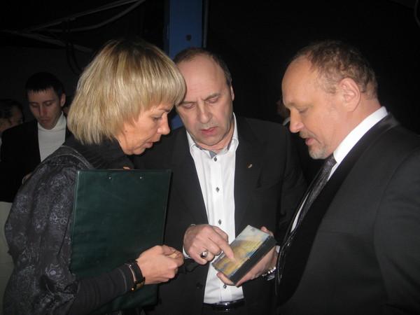 Ксения Стриж, Борис Родин, Анатолий Тукиш