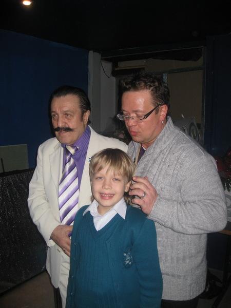 Вилли Токарев с сыном Антоном Токаревым и внуком