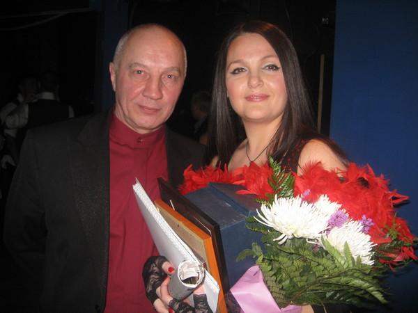 В. Окунев и Мила Руденская