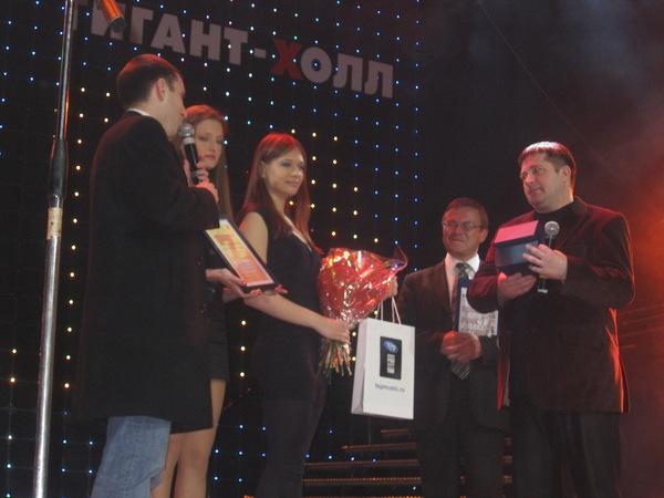 вручение номинации Музея шансона Владу Забелину