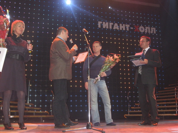 вручение номинации Музея шансона Александру Пашанову