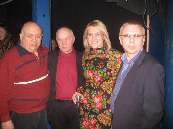 Зиновий Бельский, Владимир Окунев, Светлана Питерская, Владимир Двинской