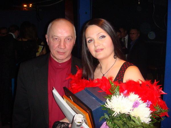 Мила И В. Окунев