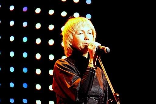 ведущая концерта Ксения Стриж