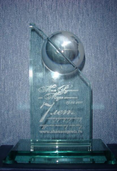 Номинация Музея шансона - 2011 г.