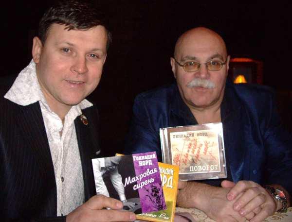 С 18 по 24 февраля 2011 года Геннадий Норд с Юрием Белоусовым провели серию концертов в Калининградской области.