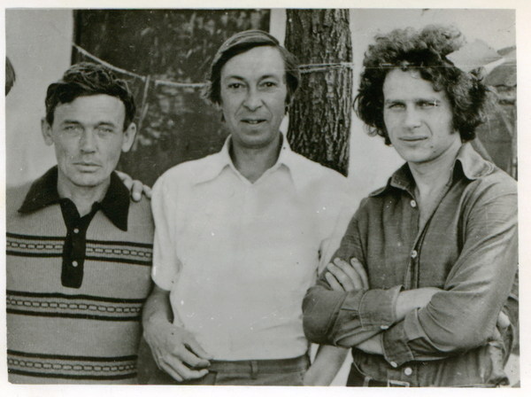 1978 г. - г. Харьков