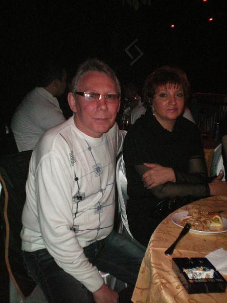 Михаил Грубов с супругой