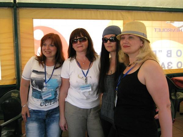Елена Слободчикова, Оля Вольная, Мила Руденская, Ирина Владимирова