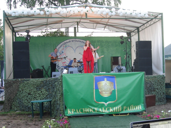 На сцене фестиваля