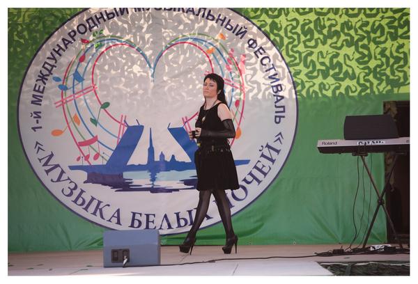 участница под №3 - Юлия Голос - Санкт-Петербург