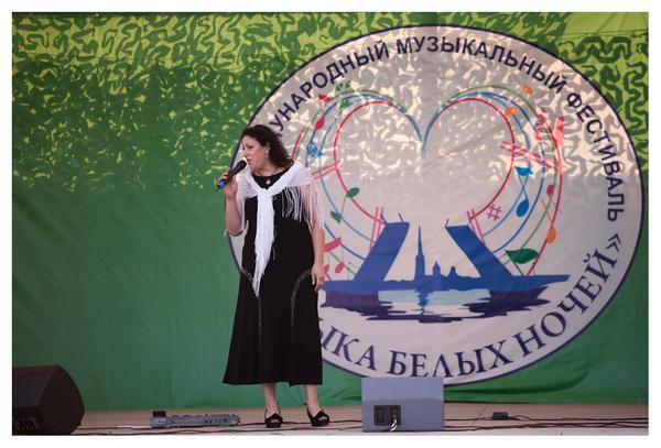 участница №12 - Ляля Пахомова г. Саратов