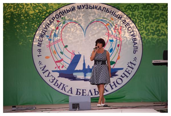 участница №14 - Ирина Рейн - г. Новосибирск