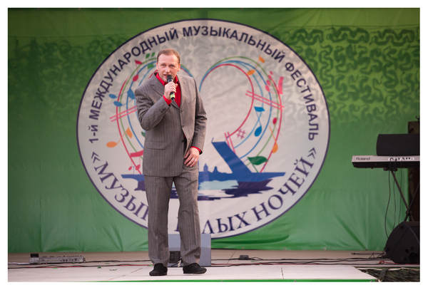 участник №17 - Александр Кирсс (г. Рига, Латвия)