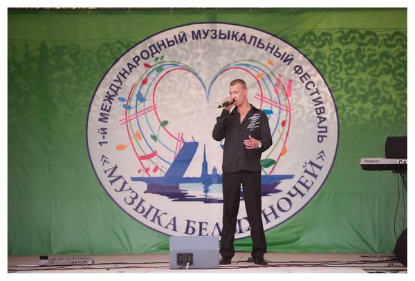 участник №18 - Ваня Сизый (г. Уфа - Башкорстан)