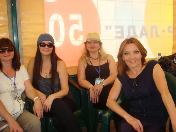 Оля Вольная, Мила Руденская, Ирина Владимирова, Таня Дяченко