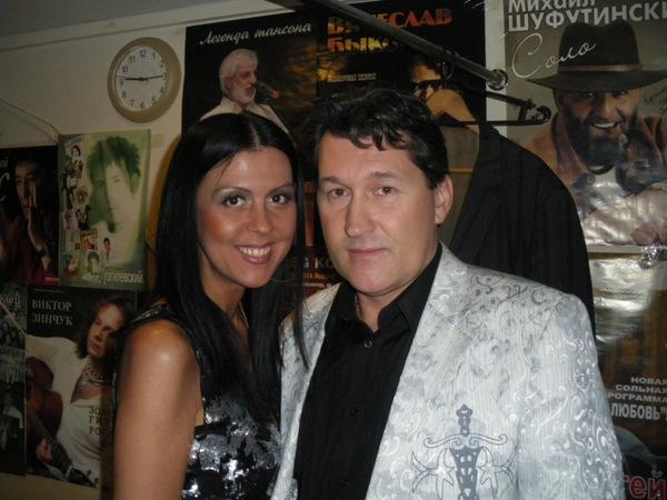 с Мариной Александровой