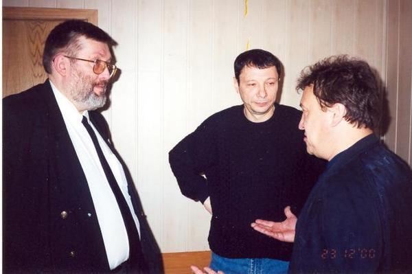 с Борисом Драгилевым и Анатолием Полотно