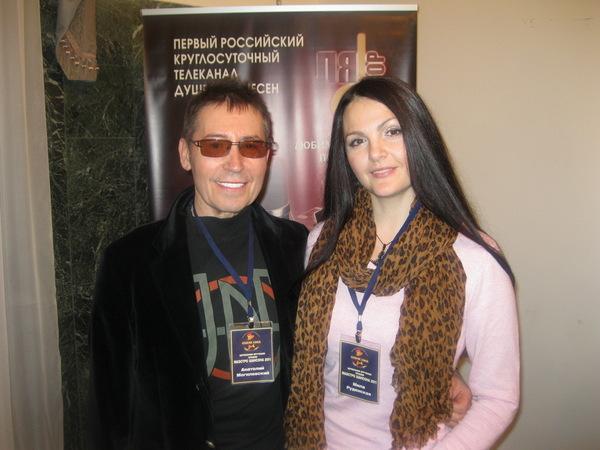 с Анатолием Могилевским
