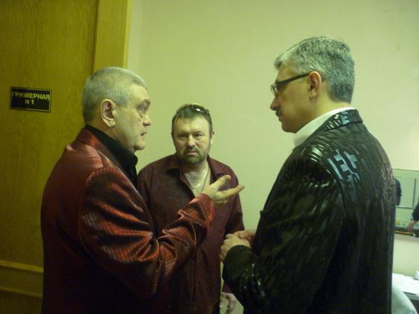 Владимир Тимофеев, Алексей Созонов и Владимир Тиссен