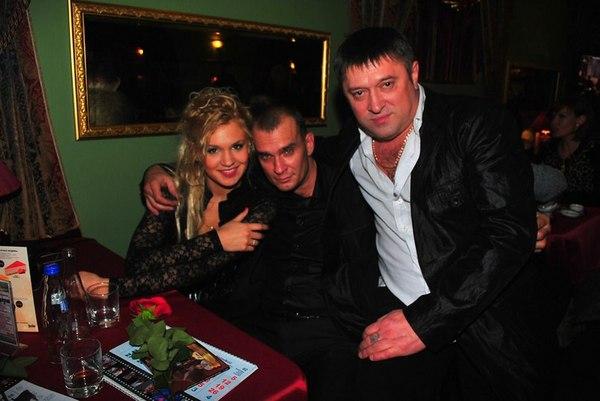 Ирма Брик, Сергей Зелинский, Николай Белов